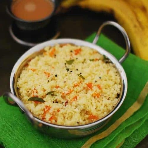 Vegetable Upma Recipe